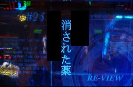 DSC_0728_20151122230513b8f.jpg