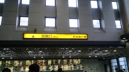 20150628_5.jpg