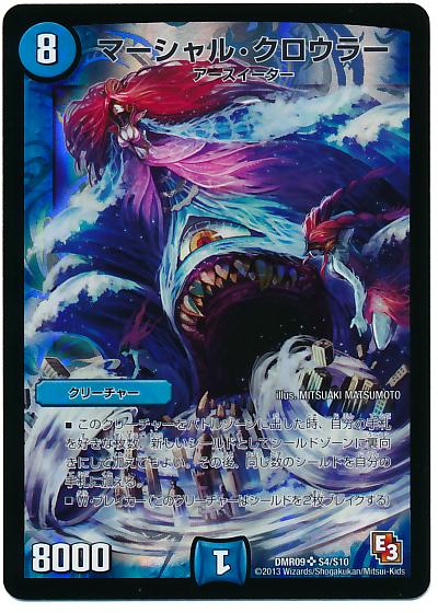 card100013393_1.jpg