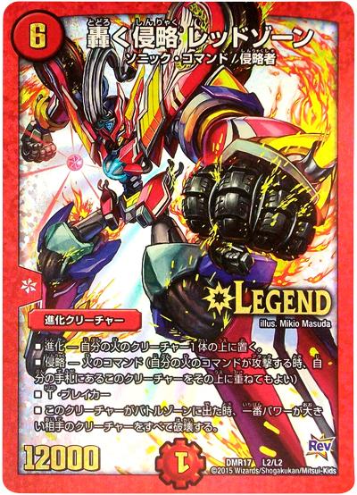 card100024961_1.jpg