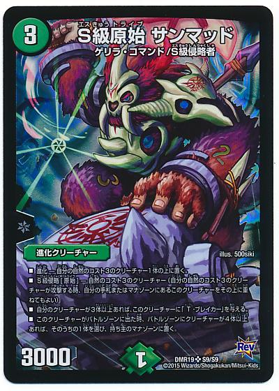 card100030712_1.jpg