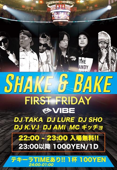 SHAKE&BAKE201511_R