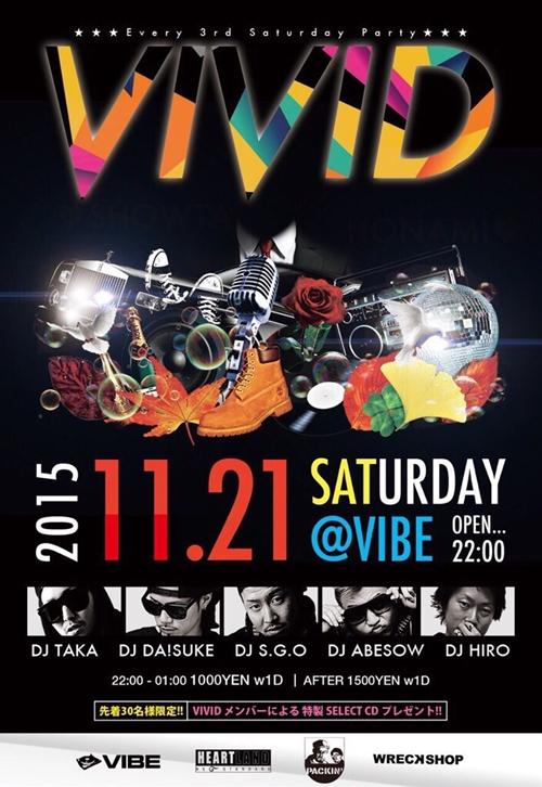 vivid201511_R.jpg