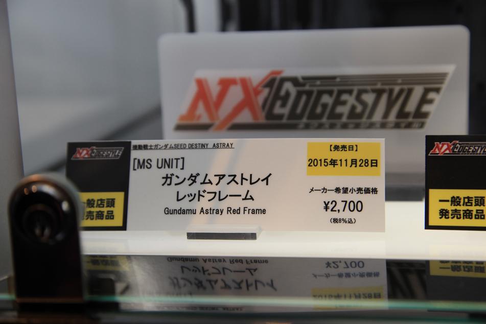 20151121_3034.jpg