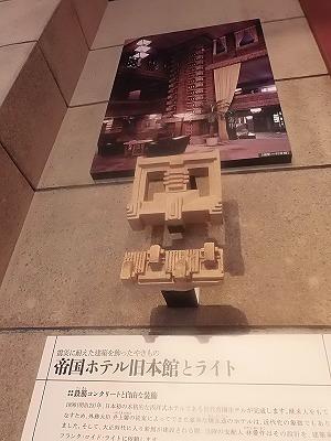 PC110028.jpg
