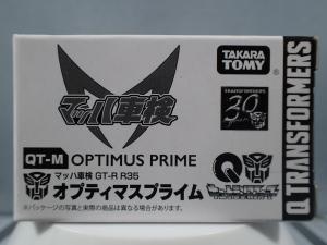 キュートランスフォーマー・QT-Mオプティマスプライム(マッハ車検GT-R R35)001