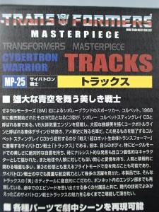 トランスフォーマー マスターピース MP-25 トラックス ロボットモード001