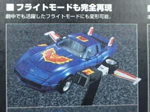 トランスフォーマー マスターピース MP-25 トラックス ロボットモード002