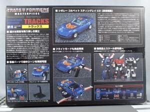 トランスフォーマー マスターピース MP-25 トラックス ビークル・フライトモード042