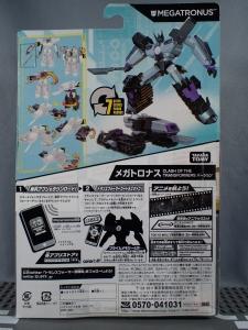 トイザらス限定 メガトロナス クラッシュ オブ ザ トランスフォーマー Ver002