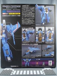 日本国内タカラトミーモール限定 数量限定2,000個 MP-11T サンダークラッカー002