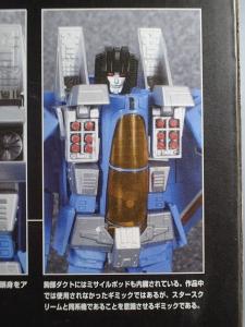 日本国内タカラトミーモール限定 数量限定2,000個 MP-11T サンダークラッカー004