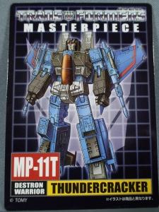 日本国内タカラトミーモール限定 数量限定2,000個 MP-11T サンダークラッカー006