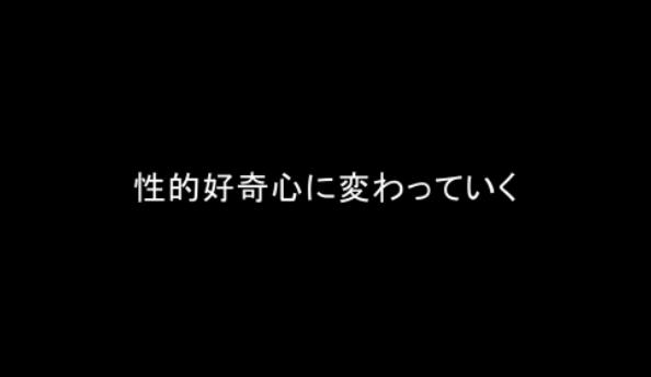 CapD20151228_23.jpeg