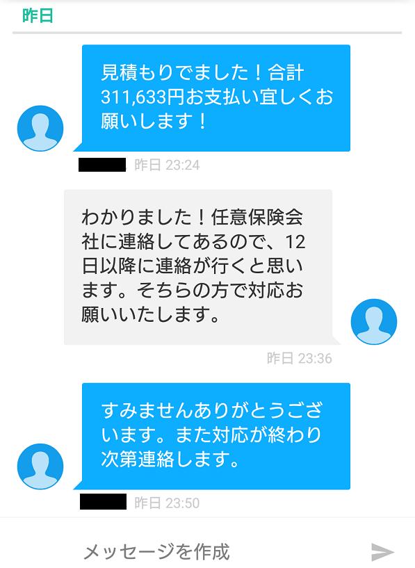 Screenshot_2016-01-11-00-23-13.png