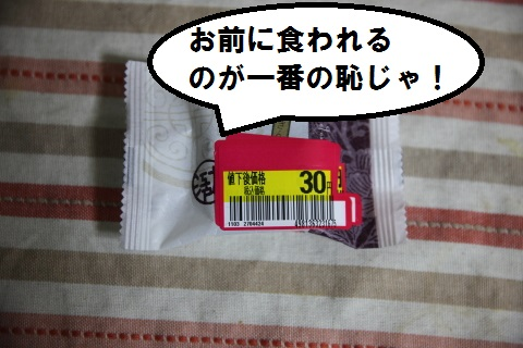 20151006kintsuba30.jpg
