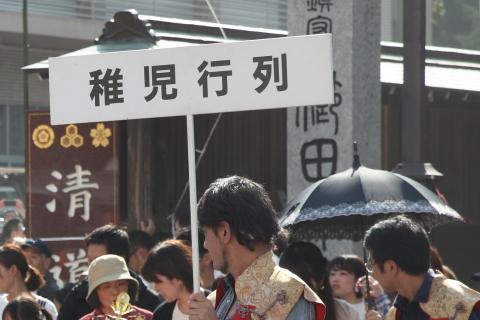 20151031usochigo.jpg
