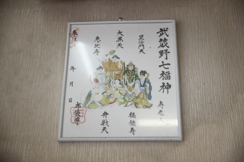 20151111shichifukujin.jpg