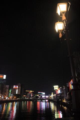 20151122nakasu1.jpg