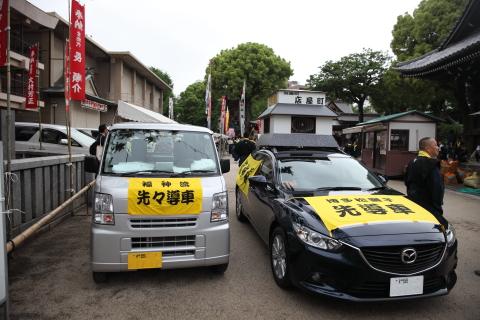 20151125sakinosaki3.jpg