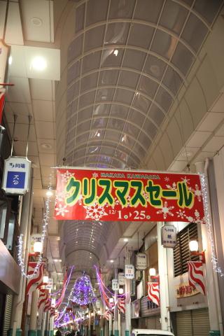 20151126kawabataxmas1.jpg