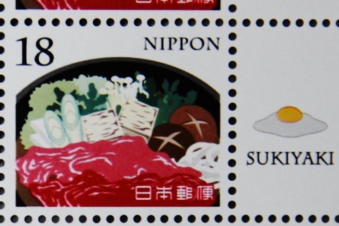 20151129sukiyakitabetai.jpg