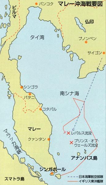 マレー沖海戦図