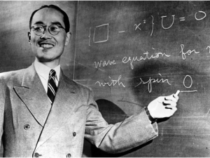 湯川秀樹ノーベル賞決定