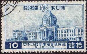 国会議事堂記念切手