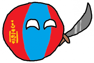 mongokball
