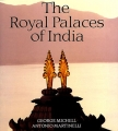 royalpalaces India.jpg