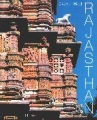 Rajasthan_okadad.jpg