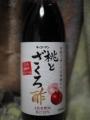 momozakuro1509a.jpg