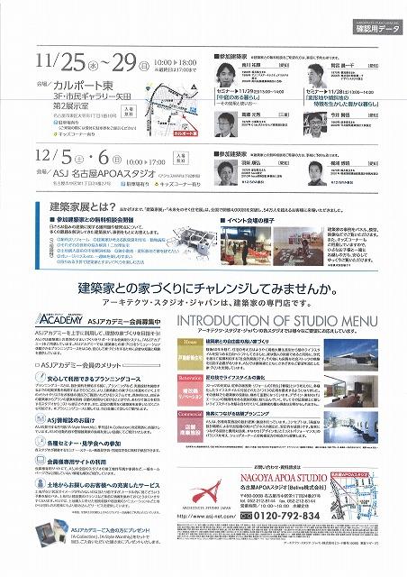 20151030085613_00002.jpg