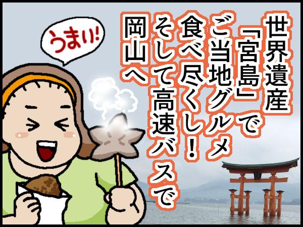 1_20151125072203ec1.jpg