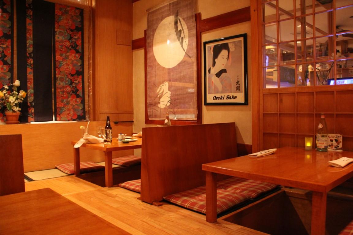 Narita-Japanese-Restaurant.jpg