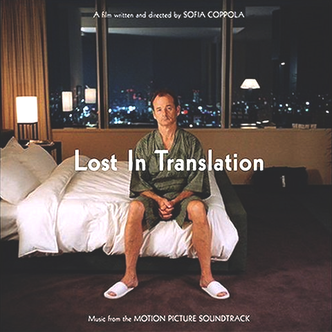 VA-Lost-In-Translation-2003.png