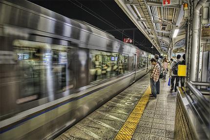 japan-train-station.jpg