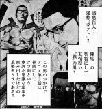 prison_seiyu01_04.png