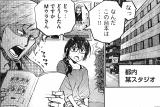 prison_seiyu2_04.png