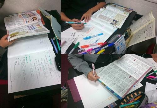 教科書で勉強