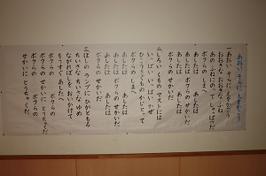 _7094 nakaniwa