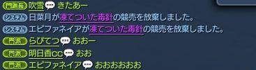 20151107@悲嘆2