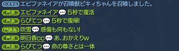 20151129@悲嘆3