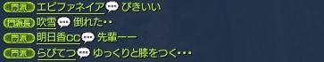 20151130@悲嘆2