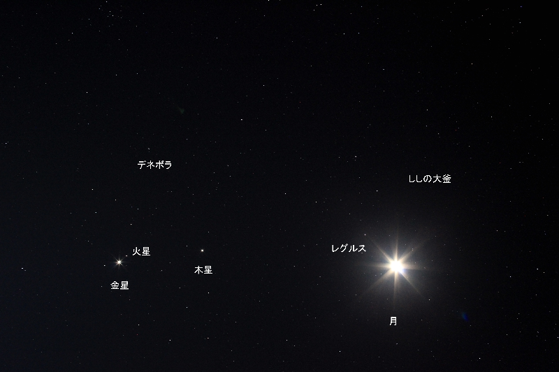20151105_ししに集う月と惑星