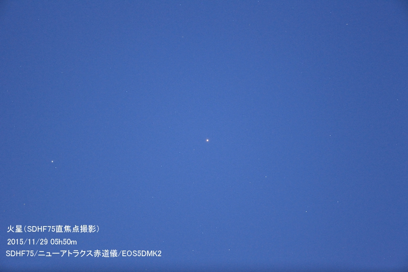 20151129火星