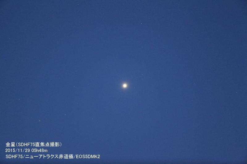 20151129金星