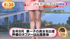 上戸彩ナマ脚パンチラ画像6