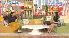 三吉彩花ミニスカ太もも▼ゾーン画像4